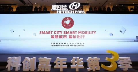 Smart City Smart Mobility sign